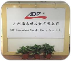 设备进出口咨询——亚东为您解决机械设备进出口的各种疑问和难题