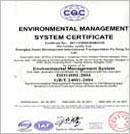 2004环境体系证书(英)
