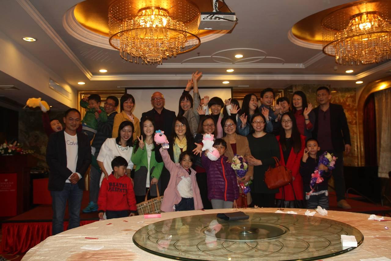 广州亚东供应链成立10周年年会(2015)