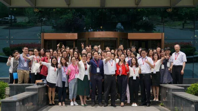 亚东集团2018年内部管理会议