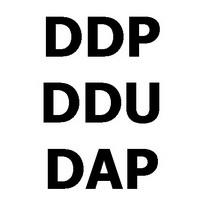 进出口25年经验老司机带你了解DDP、DDU、DAP的区别