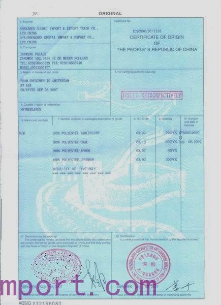 进出口小知识——如何办理一般原产地证书的注册及签证