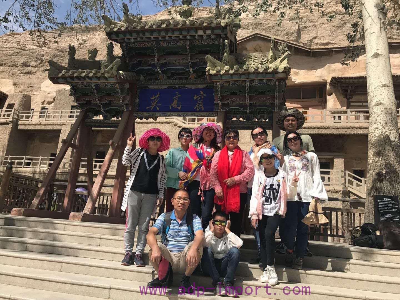2018年度旅游-青海湖6天欢乐畅游