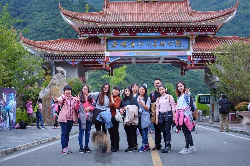 2018年度旅游-稻城亚丁8天欢乐畅游