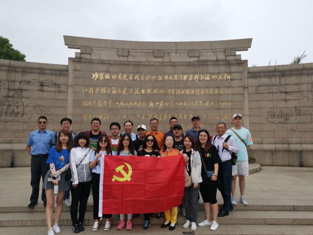 """亚东国际物流集团党员 开展""""不忘初心,牢记使命""""迎七一活动"""