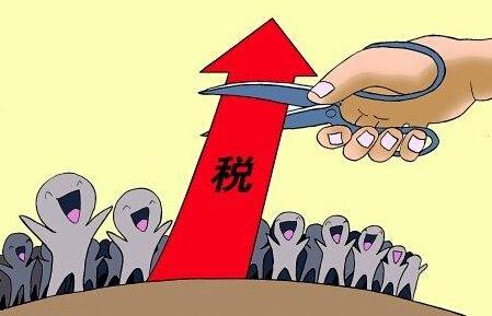 第三部分   重大技术装备及增值税转型后进口税收优惠政策调整